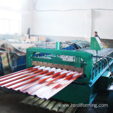 Newest C10 thickness 0.3mm metal sheet roof machine